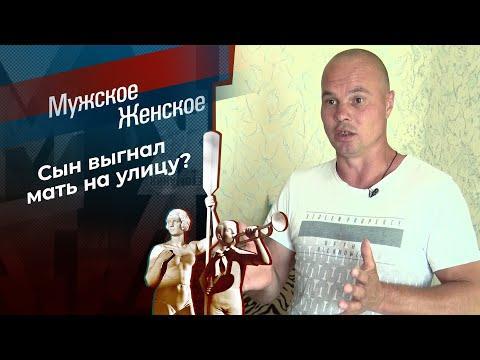 Свинуховы Против Живодеровых Мужское  Женское Выпуск От 17 06 2021
