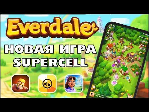 Как Скачать Everdale Геймплей Новой Игры Supercell  Клео