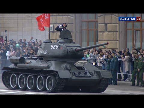 Парад Победы 9 Мая 2021 Г В Волгограде