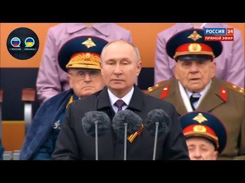 Мощная Речь Путина На Параде Победы 9мая 2021 Года