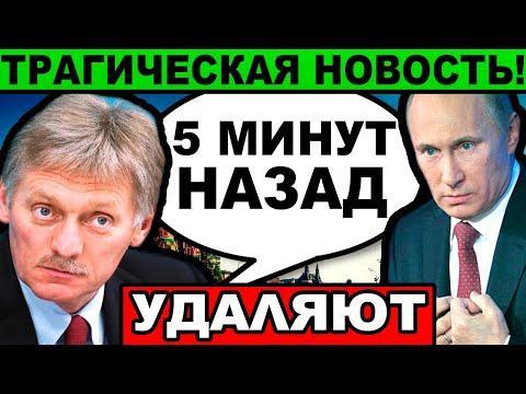 Экстренный Выпуск  22 05 2021 Караулов Последнее  Путин Новости Россия Сегодня