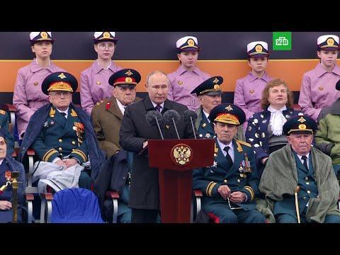 Владимир Путин На Параде Поздравил Россиян С Днем Победы