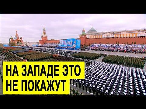 Парад Победы 9 Мая 2021 Года Москва Красная Площадь Полная Версия