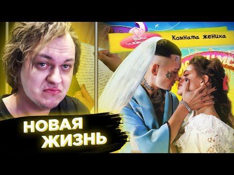 Моргенштерн Женится  Хованский Вышел На Связь Из Сизо